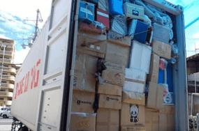 遺品をリサイクル