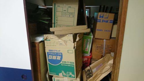 堺市堺区の不用品回収・処分